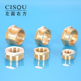 1寸转6分转4分 4分转2分内外丝直接对丝对接大小头变径异径铜补芯