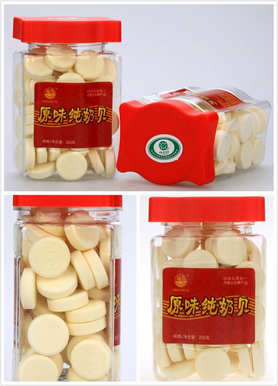 200g 呼伦贝尔特产海乳纯牛奶原味贝奶片干吃奶茶 瓶包邮 3 特价