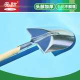 Security proof aluminum aluminum shovel side Xianjianxianyuan shovel spade fire proof Lvchanyuanchan generous Xianlvjianqiao