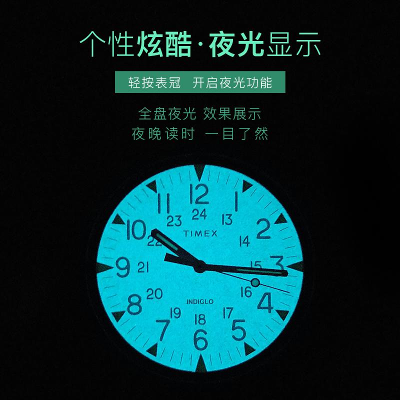 美国TIMEX天美时户外手表男时尚简约军事风石英表全盘夜光男表