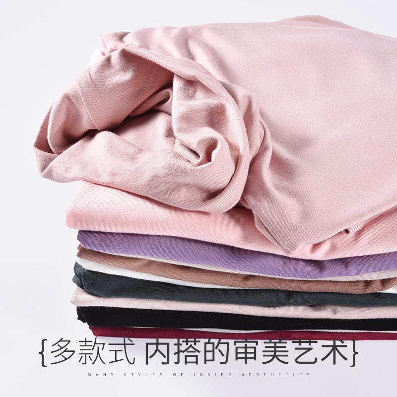 婵之云保暖内衣要避免的误区,5个方面要看清