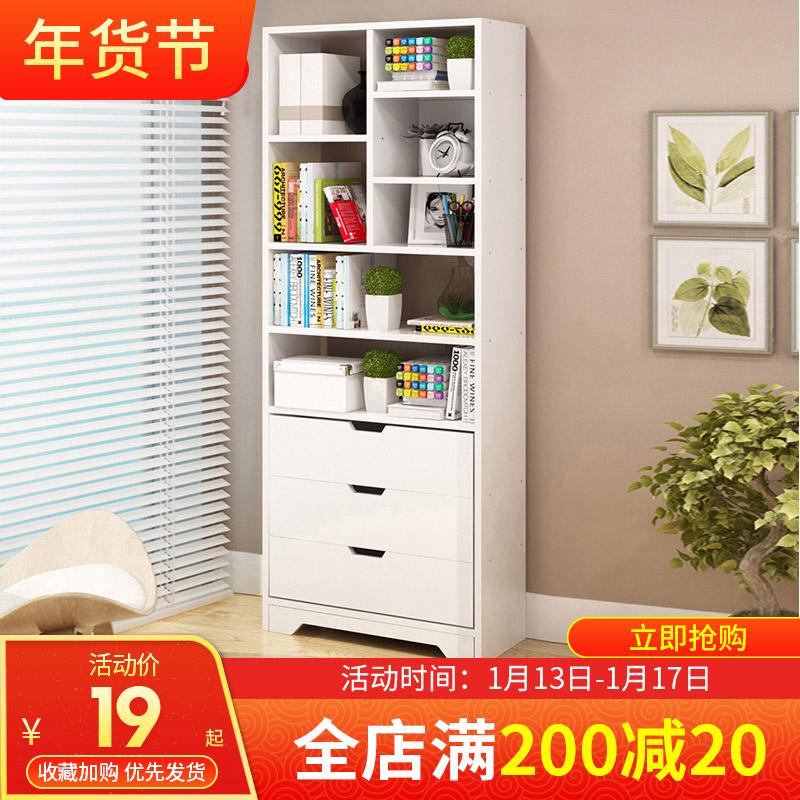 簡易書櫃書架書桌面置物架客廳柜子仿實木卧室飄窗落地小書架收納