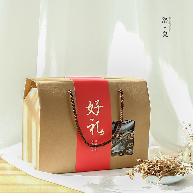 水果包装盒定做牛皮纸蜂蜜高档土特产干货礼盒鸡蛋包装盒手提盒