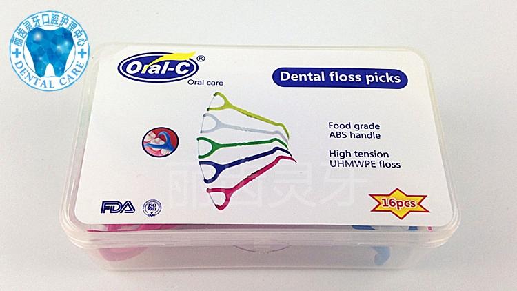 3盒包郵 豐禾第三代oral-c彩色牙線棒牙線籤後槽牙後嚼牙大牙16支