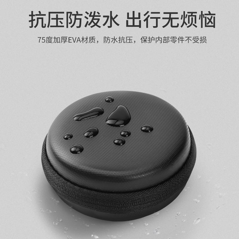 BUBM 耳机收纳盒数据线整理袋手机充电器便携U盘u盾盒子数码配件产品有线蓝牙耳机抗压整理包