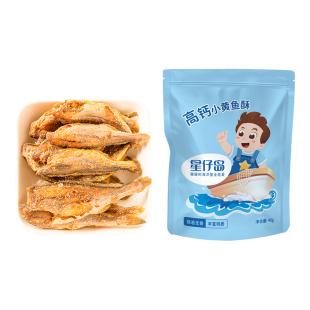 星仔岛高钙小黄鱼酥香酥脆即食小黄花鱼干非油炸海味解馋零食特产