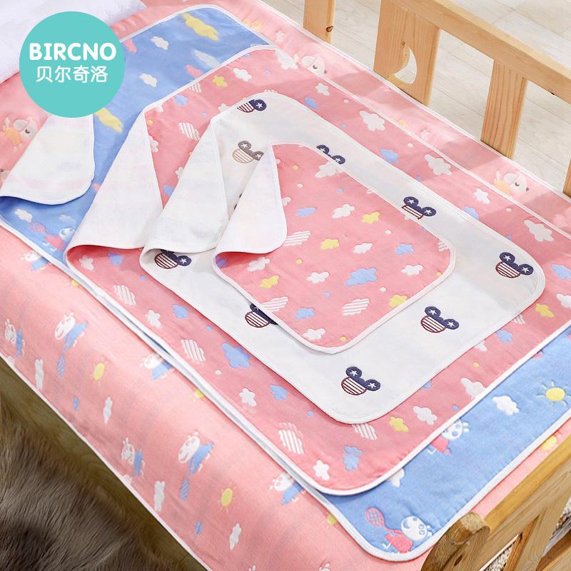 婴儿隔尿垫纯棉透气防水宝宝可洗超大号纱布床单新生儿用品防漏垫