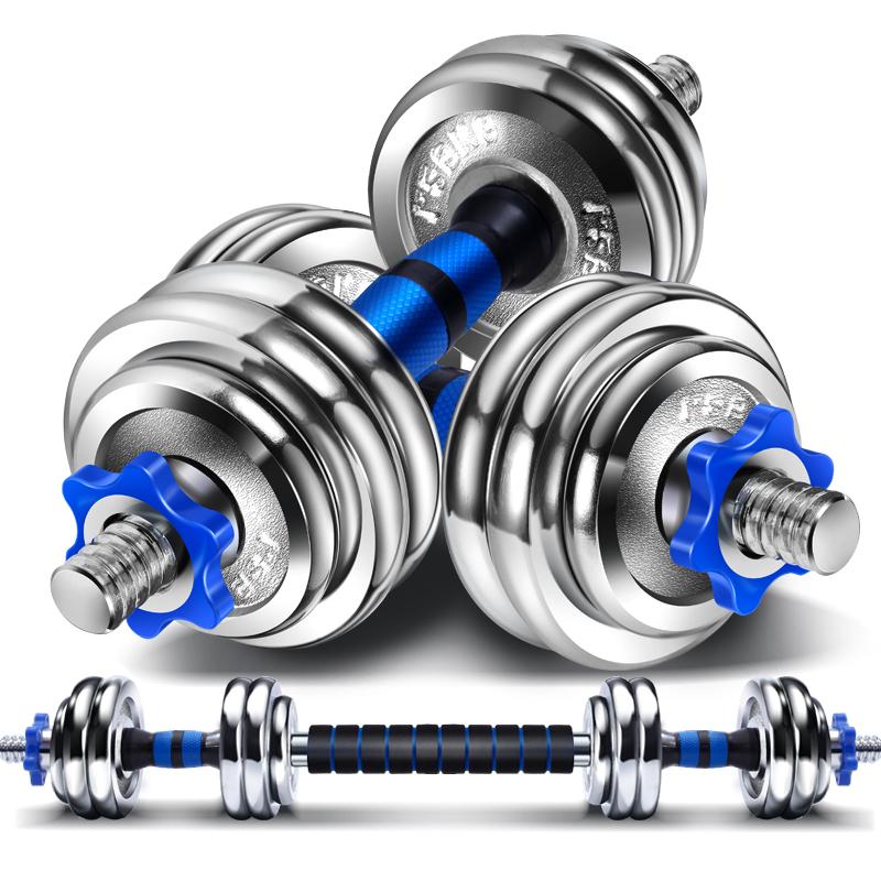 凯速健身哑铃电镀20公斤一对男士练臂肌家用运动健身器材运动套装