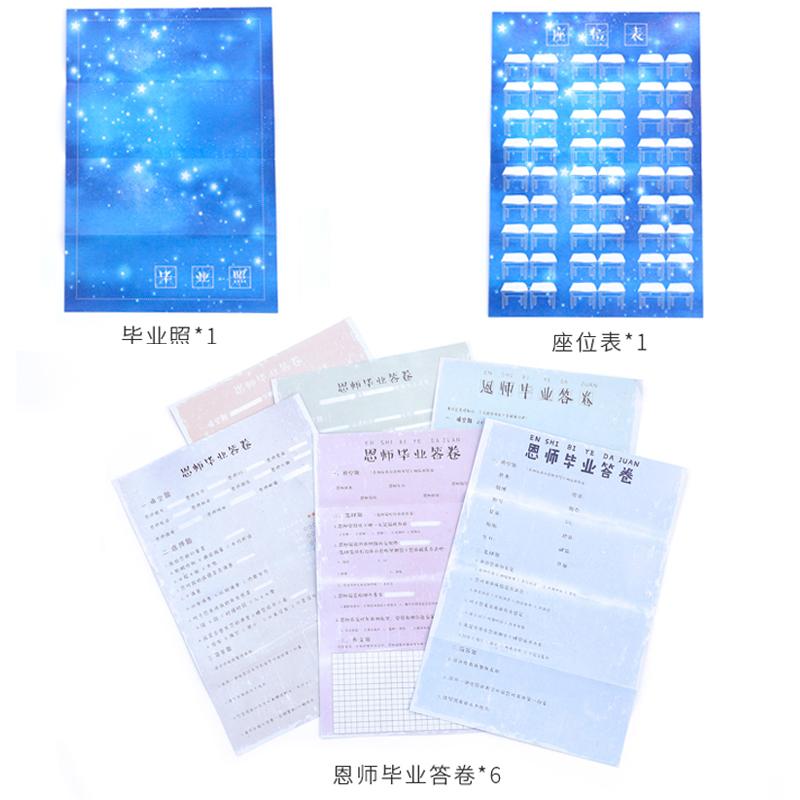 包邮 同学录毕业纪念册小学初中生星星铁盒留言册同学录创意盒装