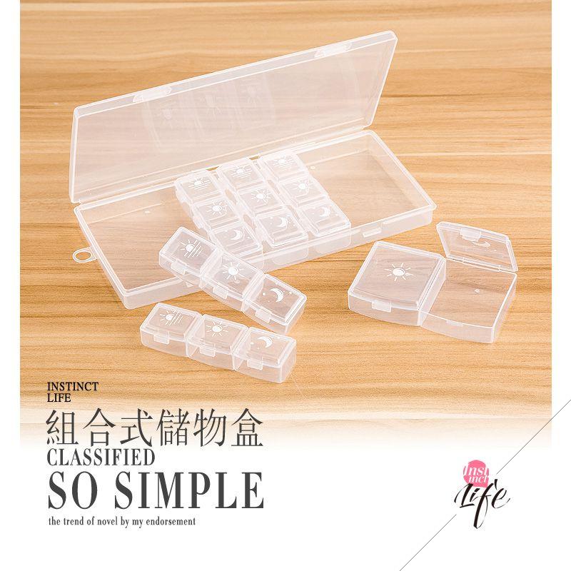 一周7天21格透明小药盒便携式早中晚大容量随身保健品分装�a盒子