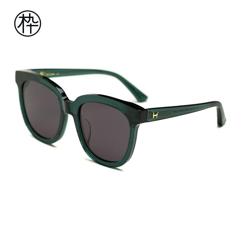 经典复古大框太阳镜墨镜 SM1720055  木九十新款太阳眼镜 男女同款