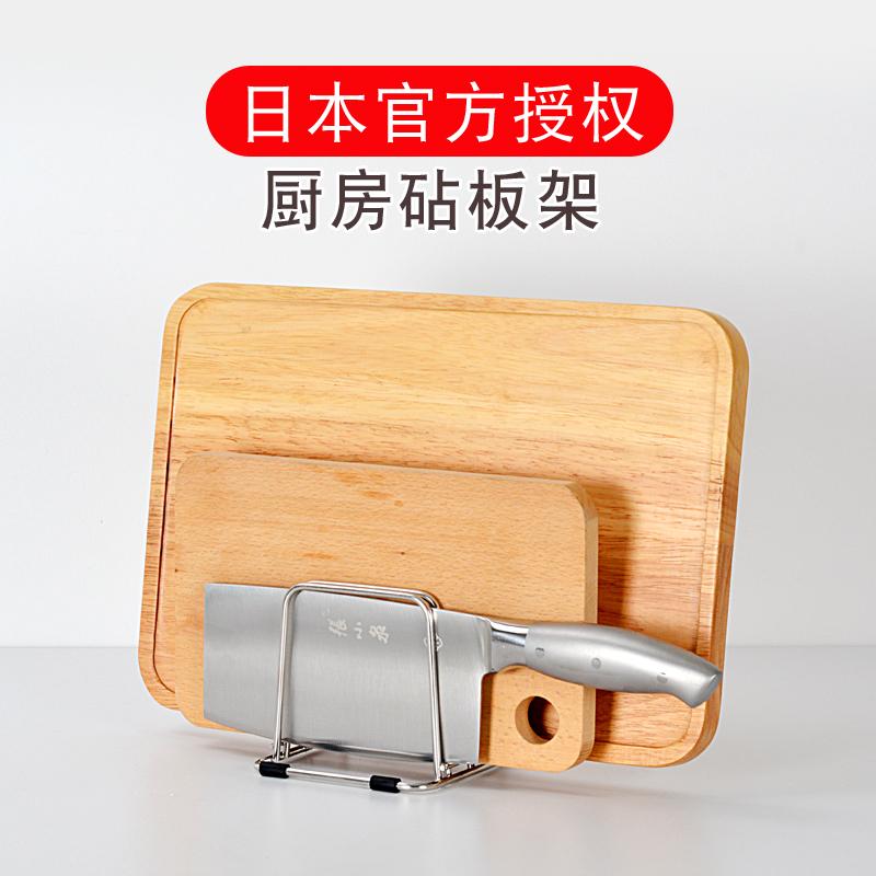 日本Asvel不鏽鋼砧板架菜板架臺式收納架置物架 廚房用品