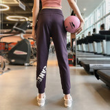 Sports pants women loose beam feet quick-drying breathable high waist was thin casual running yoga pants fitness pants women loose