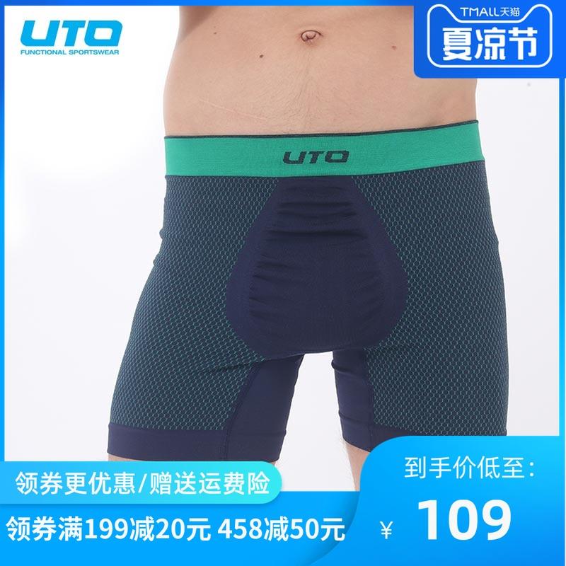 UTO 悠途coolmax 男士內褲吸溼透氣旅行旅遊快乾內褲排汗透氣褲
