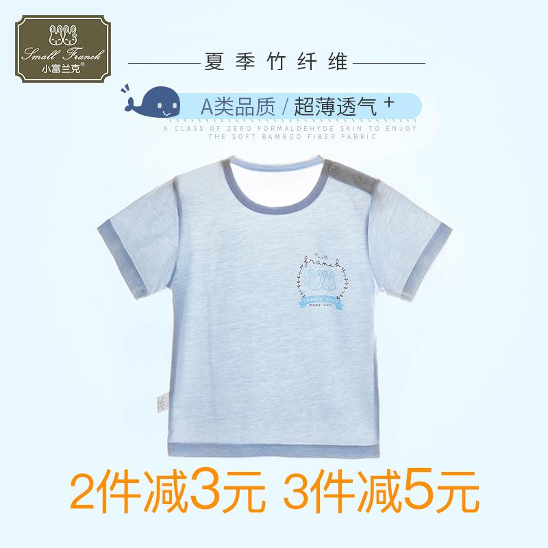 小富蘭克寶寶短袖單上衣T恤夏季嬰兒幼兒竹纖維內衣薄款男童女童
