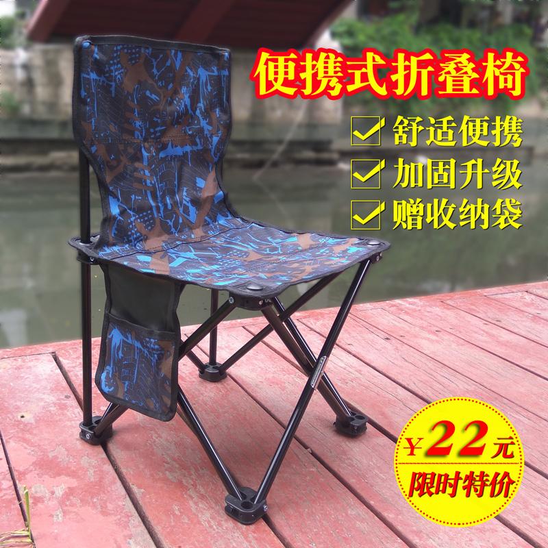 戶外行動式摺疊美術寫生椅子簡易沙灘靠背凳子釣魚椅休閒椅導演椅