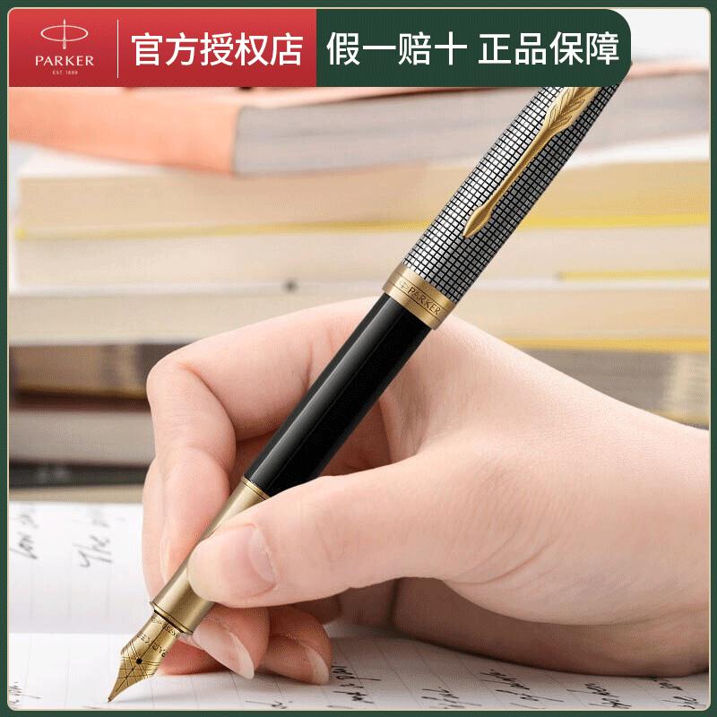 parker 派克钢笔卓尔光影格纹金夹墨水笔办公送礼签字笔 - 图0