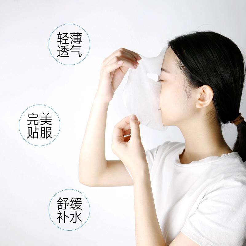 韩纪保湿补水易渗透易吸收清爽服帖精华玻尿酸亮肤面膜