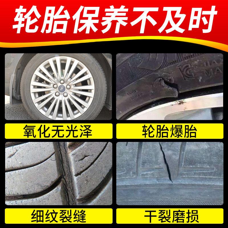 汽车轮胎蜡光亮剂养护去污上光大桶保护釉清洗清洁防水保护剂包邮