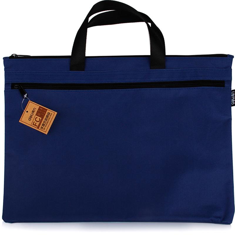 得力A4拉链袋帆布文件袋资料袋双层男女手提办公用品商务公文包