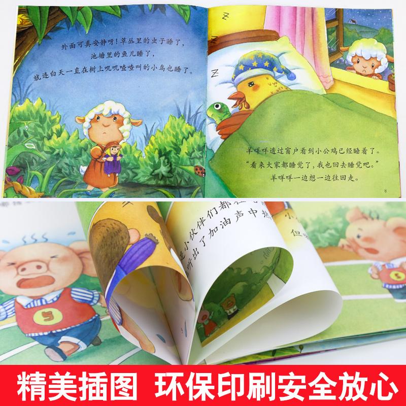 幼兒繪本故事書幼兒園老師推薦小班中班圖書早教益智睡前故事兩三歲讀物圖畫書親子閱讀 3 2 1 0 歲 6 3 寶寶書籍 歲 3 2 冊兒童繪本 60 全
