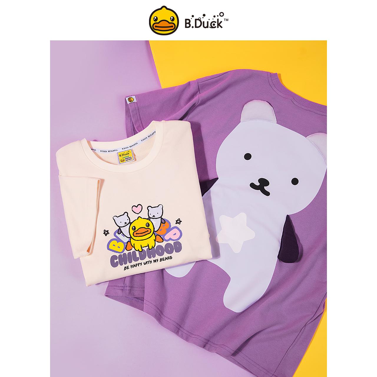 【薇娅推荐】B.Duck小黄鸭2021年夏新款立体充棉可爱印花短袖T恤