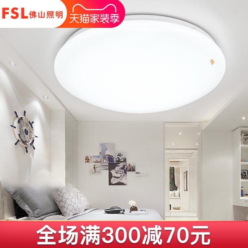 家用卧室房间灯具客厅过道灯饰