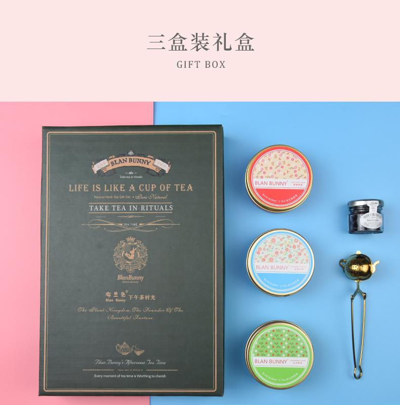 种口味伴手礼物花果茶 3 网红水果茶 blanbunny 茶 三盒装礼盒布兰兔