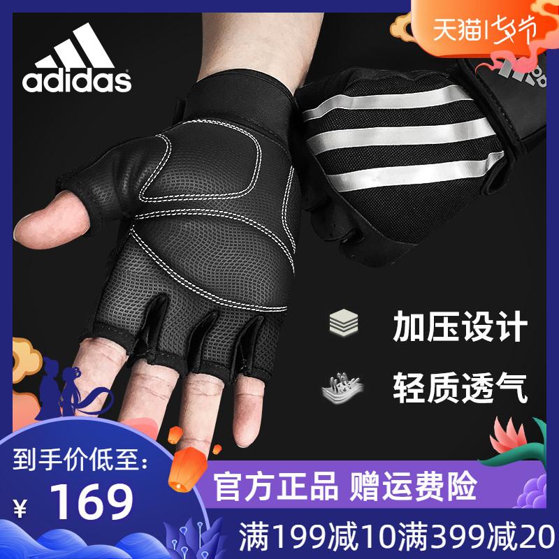 adidas阿迪達斯健身手套男器械啞鈴訓練防滑半指護腕單槓運動手套