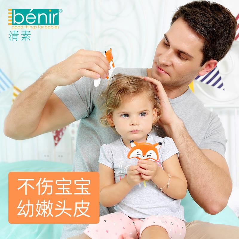 benir清素婴儿梳子宝宝梳子儿童梳子安全梳宝宝按摩梳刷套装3件装