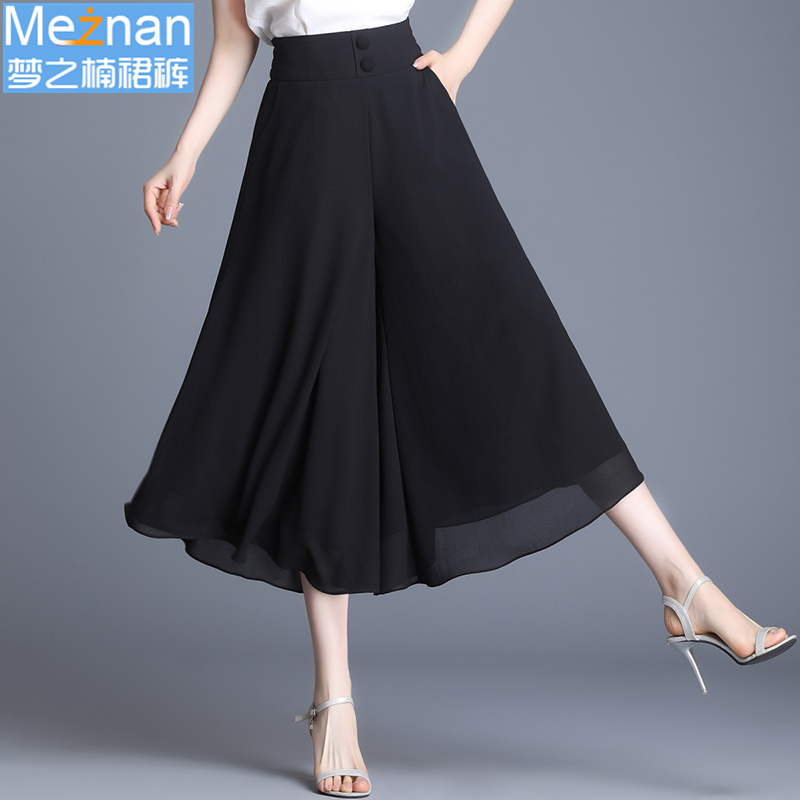 雪纺阔腿裤女裤夏季薄款高腰2021新款宽松显瘦五分黑色七分裙裤子