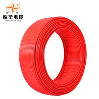 胜华铝芯电线电缆BLV2.5/4/6/10/16平方国标单股农网改造专用铝线 (¥36)