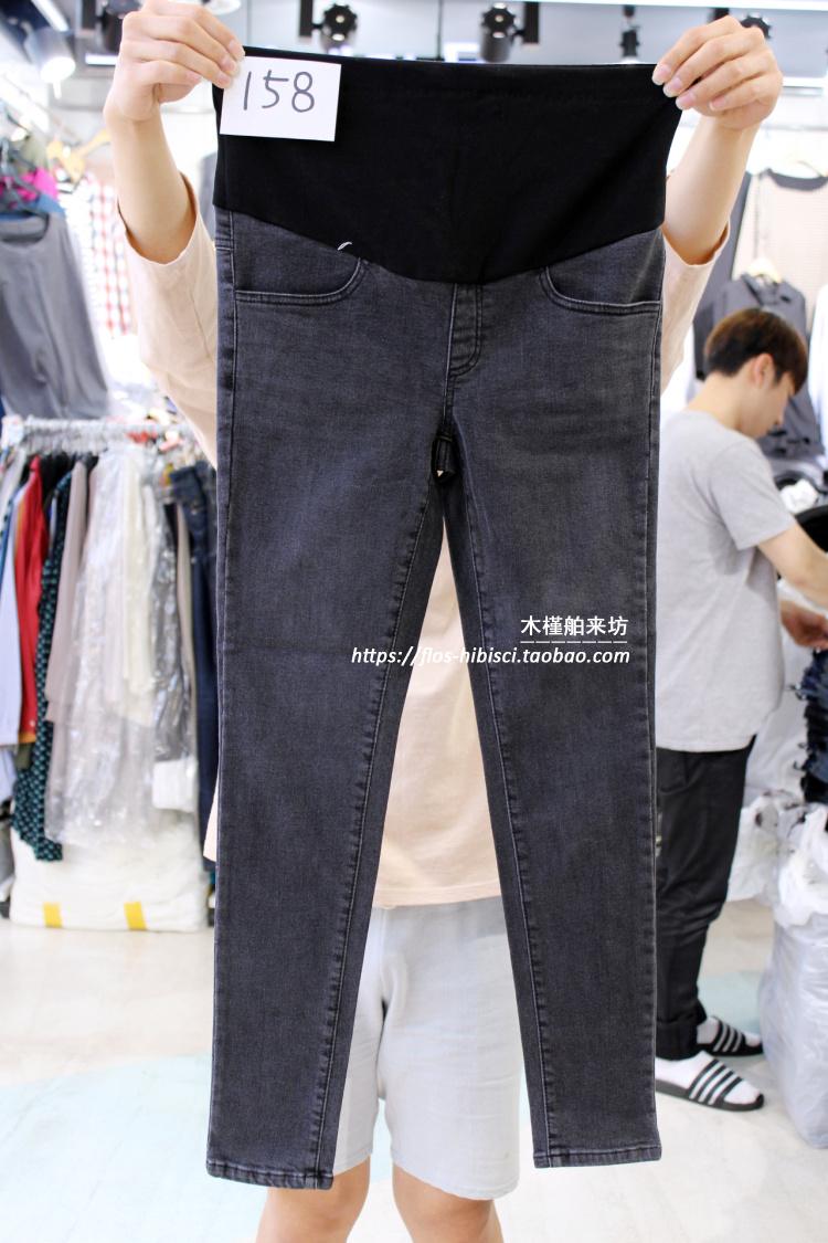 韓國代購孕婦褲水洗磨白孕婦秋裝託腹鉛筆褲修身顯瘦小腳牛仔褲潮