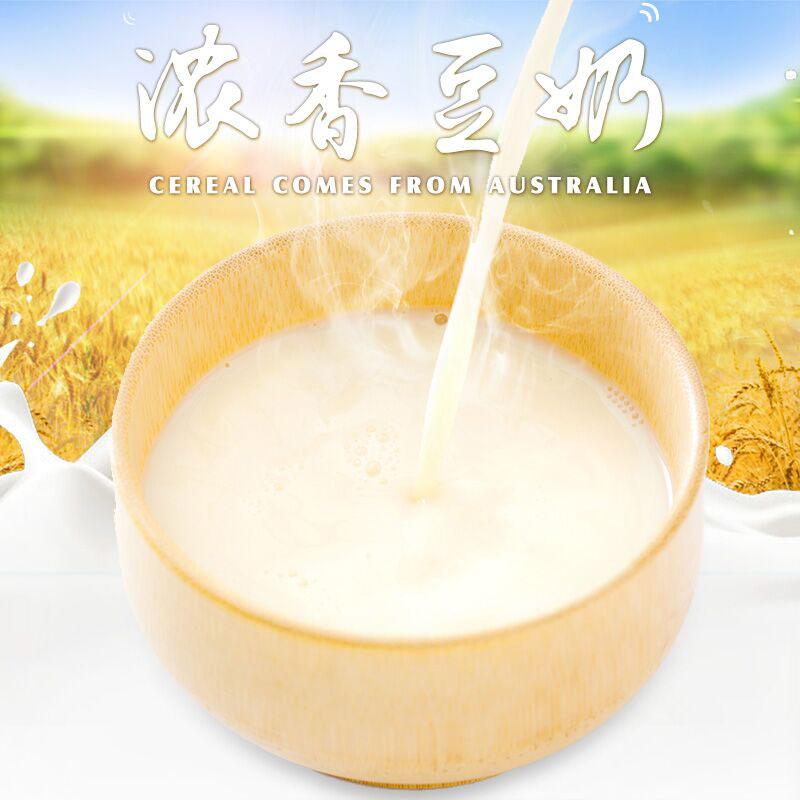 维维豆奶粉360g*5袋维他型豆奶粉冲调饮料早餐豆浆粉冲饮含小包装