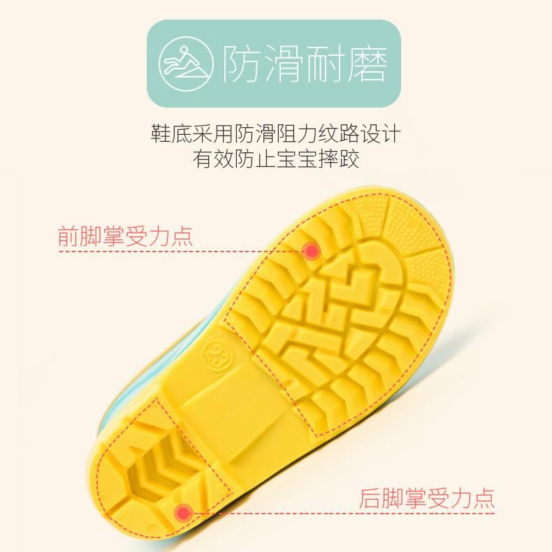 儿童雨鞋男童雨衣套装小孩幼儿中大童水鞋女童防滑防水宝宝雨靴