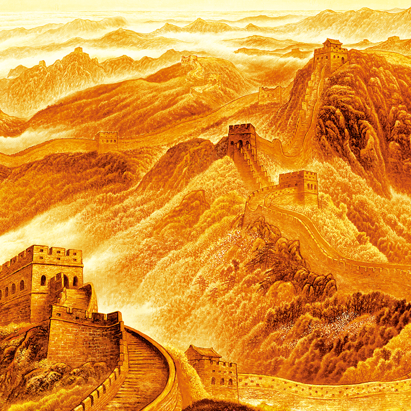 國畫金色萬里長城卷軸畫中式靠山圖風水裝飾畫辦公室客廳絲綢掛畫