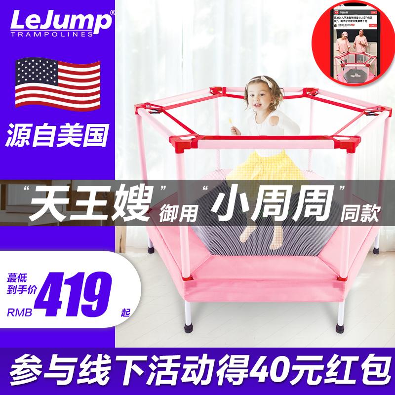 美國樂跳蹦床兒童家用室內蹦蹦床護網彈簧彈跳床跳跳床玩具爬行墊
