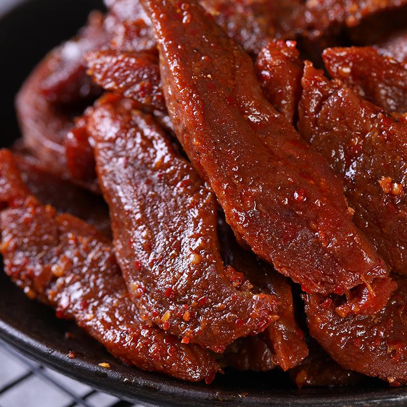 麻辣鸭肉干类真空酱味小零食散装 480g 燕湘源手撕肉干小包装香辣味