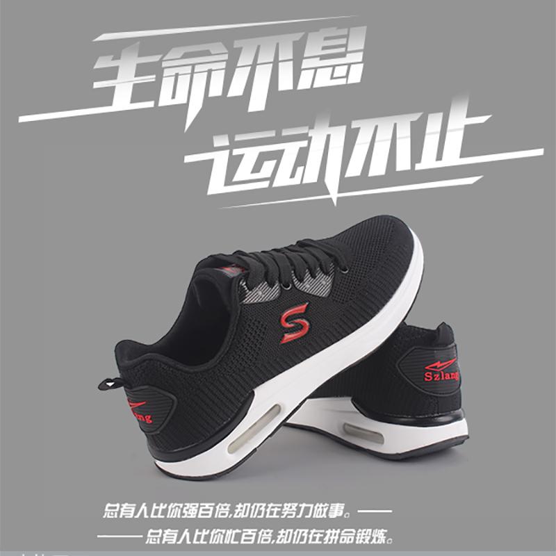 尊为运动鞋男款跑步鞋夏秋网面透气飞织鞋轻便男鞋学生慢跑鞋