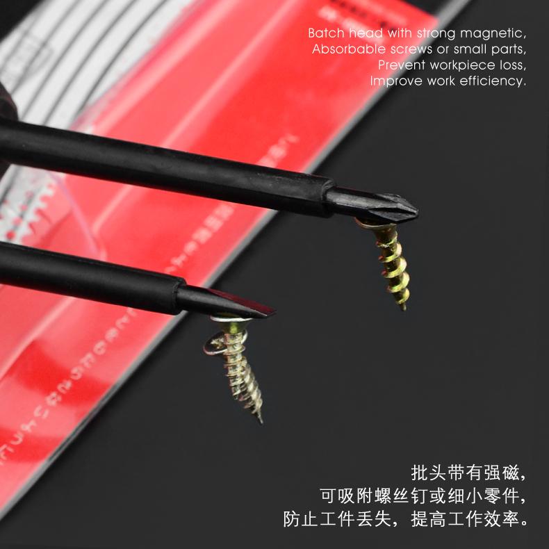 京选测电笔电工验试电笔多功能十字一字螺丝刀改锥螺丝批起子工具