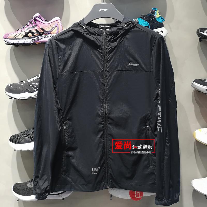 AFDP469 夏季新款男子训练系列透气潮外套运动服 2019 李宁运动风衣