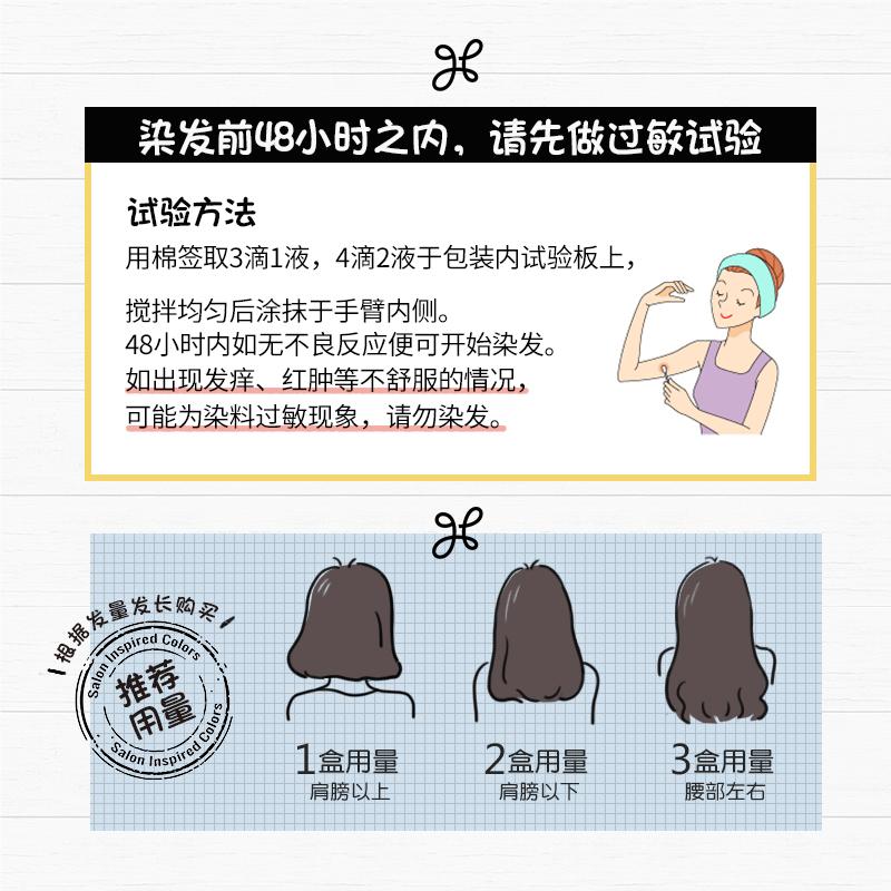 花王kao直供 liese莉婕泡沫染发剂英式灰棕  22色可选 保税区发货