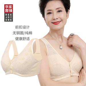 中老年人大码内衣妈妈女无钢圈薄款背心式全棉里夏季前扣文胸