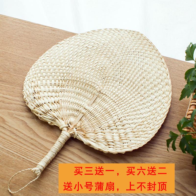 蒲扇大夏季中式中国风古典草编老式手摇宝宝纳凉驱蚊扇粽叶扇子