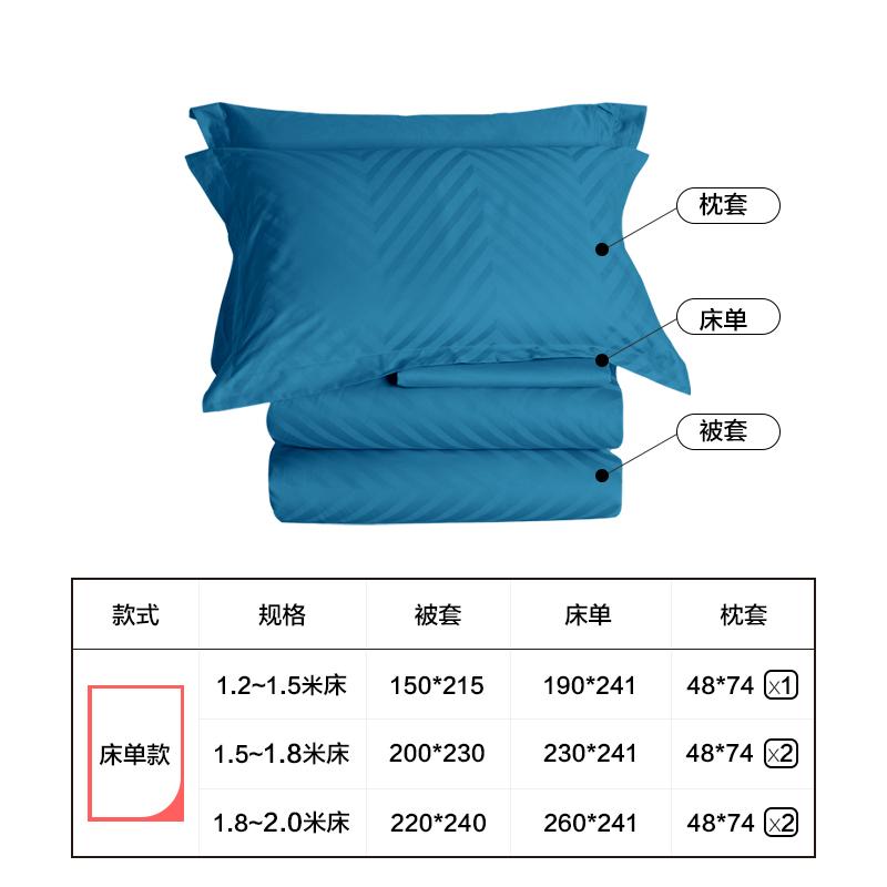 床 1.8m 1.5 1.2 樂蝸家紡床上用品全棉純棉時尚風被套床單單雙人床