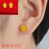 9999 new authentic pure gold earrings gold ear rings raising female mini compact Peas hypoallergenic jewelry