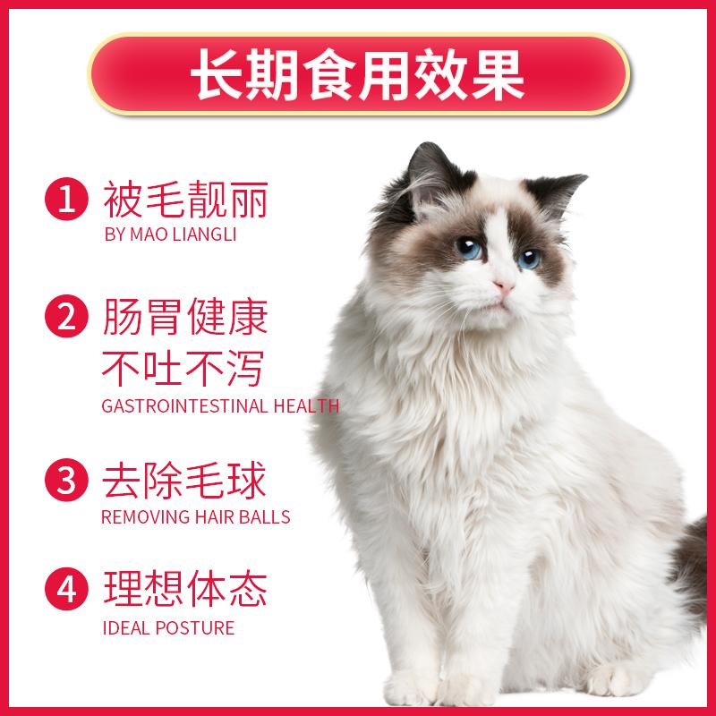 诺瑞牛油果猫粮幼猫成猫英短全价全期通用型5斤增肥营养发腮2.5KG优惠券
