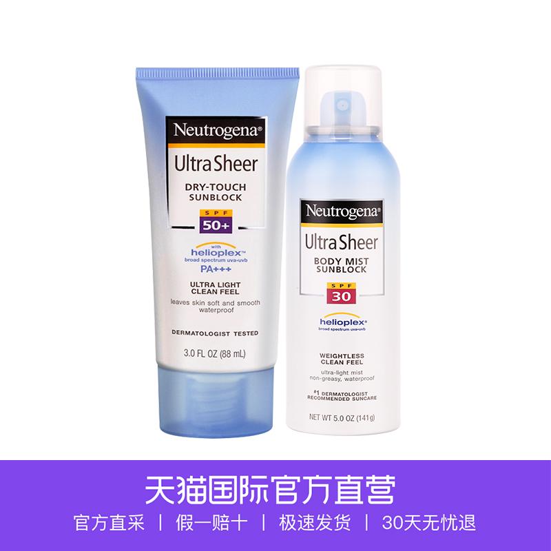 [淘寶網] 【直營】Neutrogena露得清SPF50防曬乳/SPF30防曬噴霧兩款可選