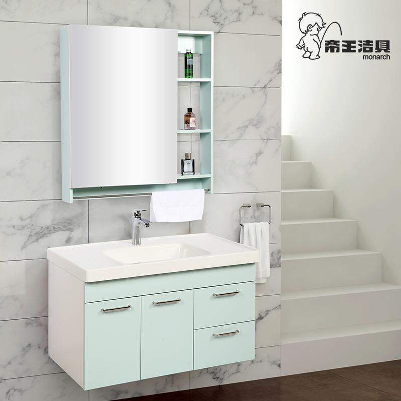 帝王洁具pvc浴室柜组合 卫生间面盆柜组合洗漱台洗脸盆 简约现代
