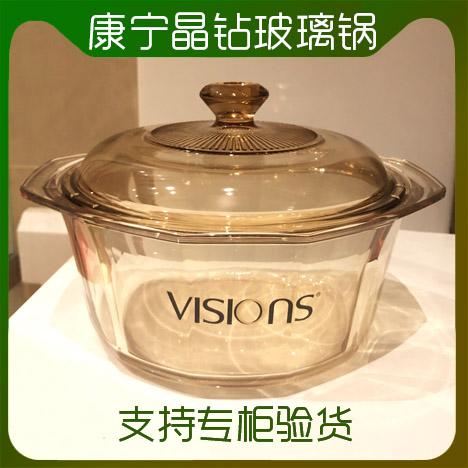 美國康寧晶鑽透明玻璃鍋2.2/4.1/0.8/1.5/5L湯鍋燉奶鍋直燒蒸格鍋